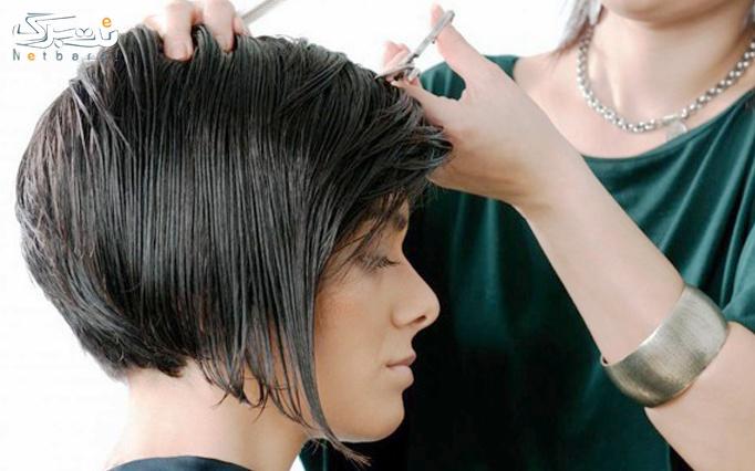 کوتاهی مو در آرایشگاه آیسا