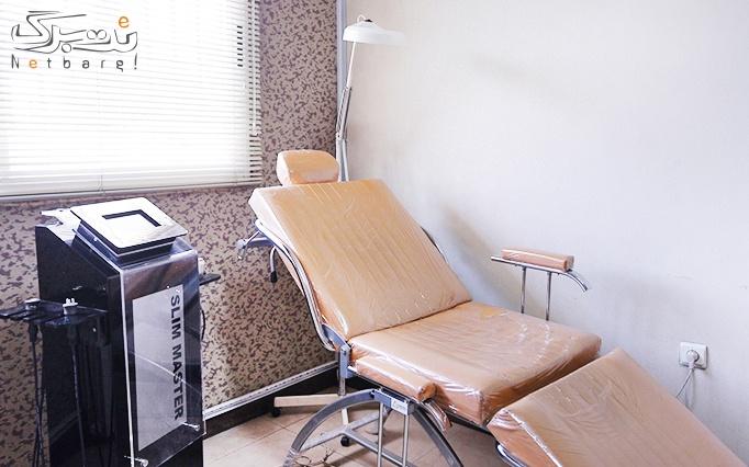 لیزر موهای زائد الکساندرایت در مطب پزشک