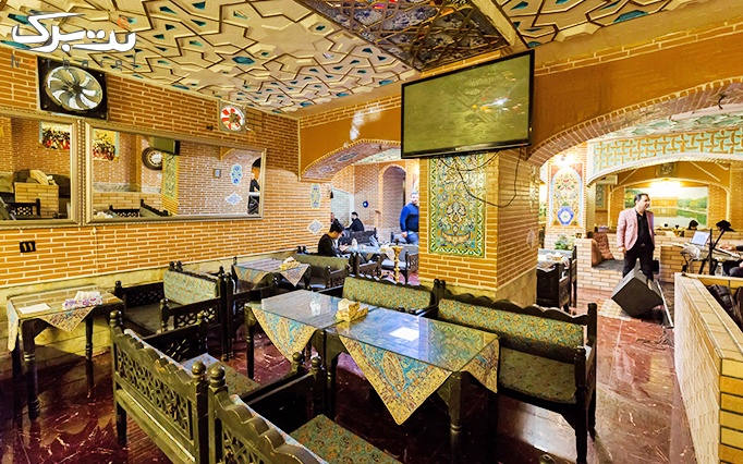 غذای ایرانی ، نوشیدنی و پیش غذا در رستوران اصفهان