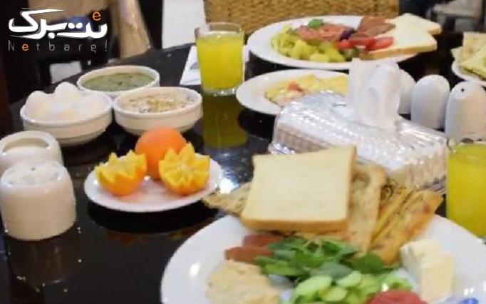 صبحانه سلف سرویس در هتل پارت