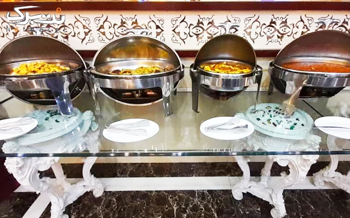 بوفه ناهار مجلل در هتل 3 ستاره ذاکر