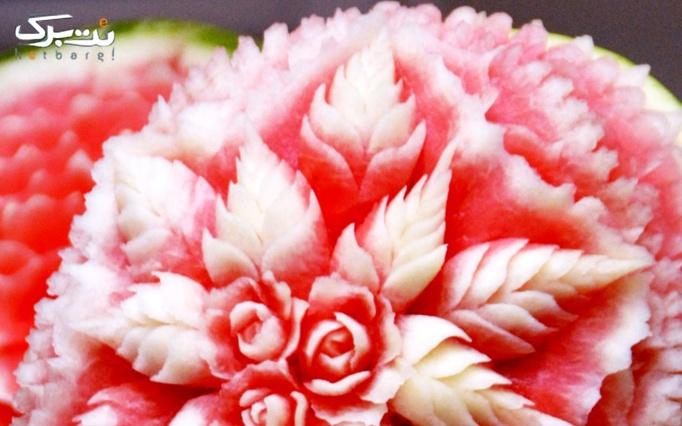 آموزش گل های هندوانه در کلبه هنگامه