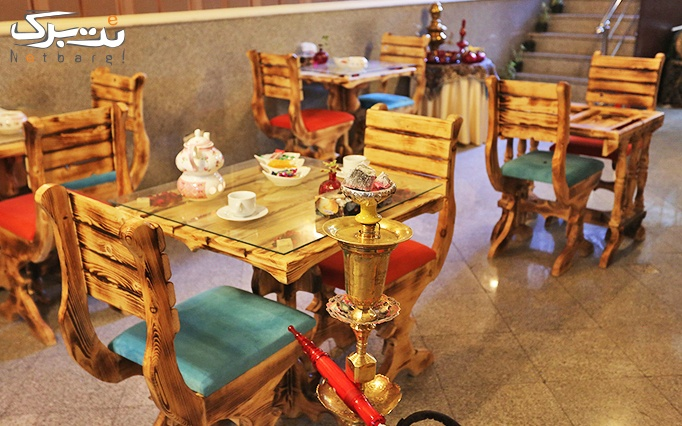 سرویس چای سنتی دو نفره در سفره خانه کوهستان