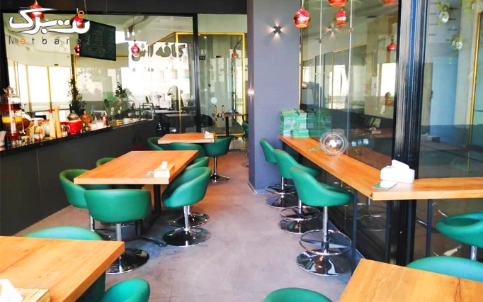 منو کافه و سرویس چای سنتی در کافه آشتی