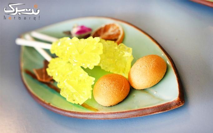 منو دمنوش و سرویس چای سنتی در کافه ج