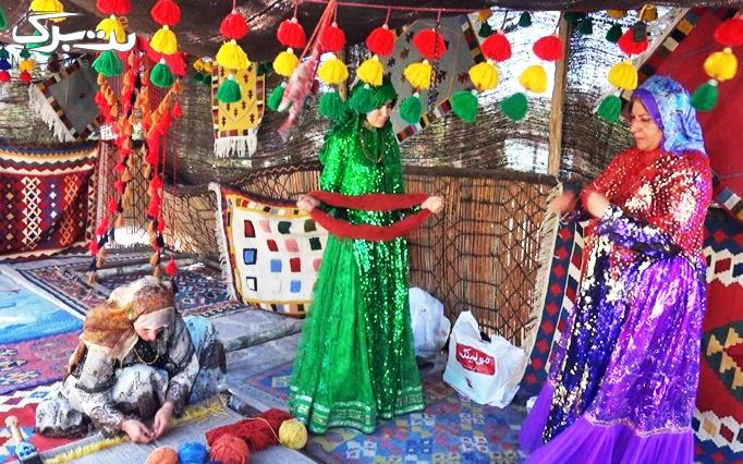 اقامت در ویلاهای دهکده گردشگری سلامت صبا