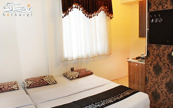 پکیج 1: اقامت تک (شنبه تا سه شنبه) در هتل عرشیا