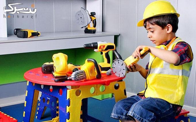 بازی و شادی کودکانه در خانه بازی مجموعه شهربانو