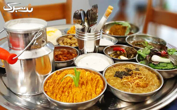 سینی غذای مخصوص در کافه گالری رودکی