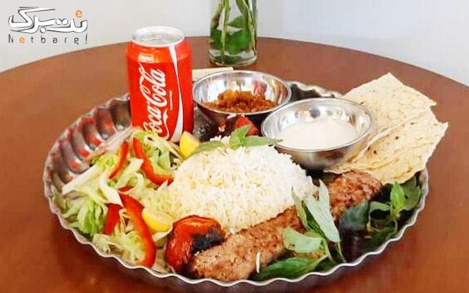 سینی ناهار و شام پنج نفره در کافه گالری رودکی