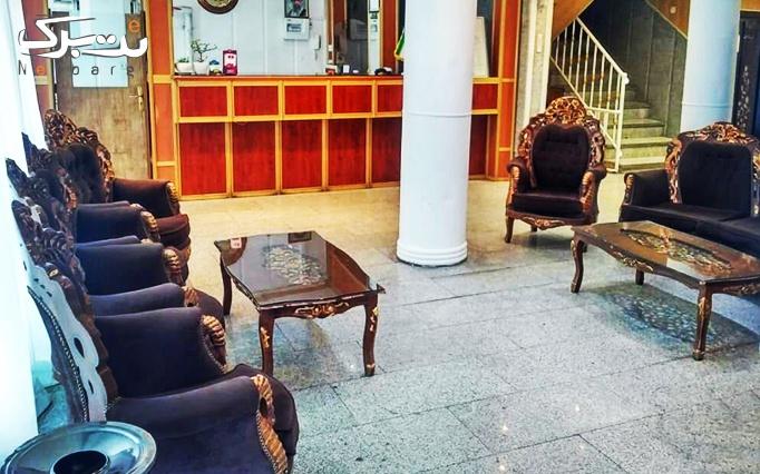 پکیج 1: اقامت تک در هتل آپارتمان آریانا مشهد