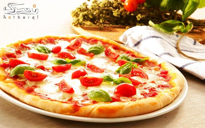 پیتزا پاژ با منو فست فود