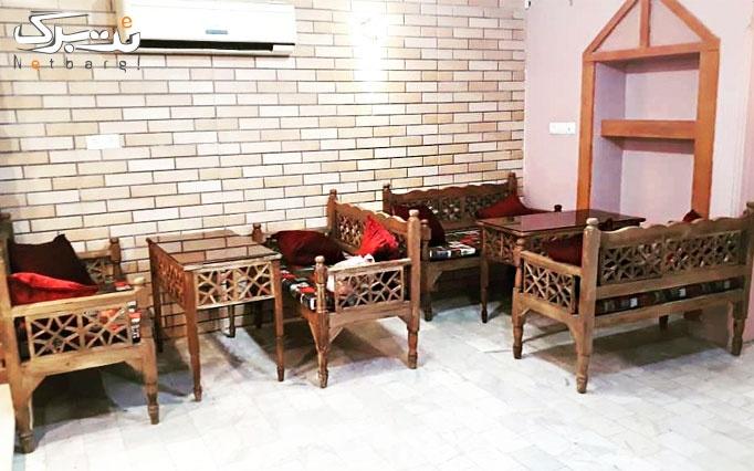 پکیج غذایی و سرویس سنتی در کافه ترنه