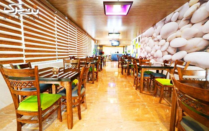 رستوران زیتون با منو غذاهای ایرانی
