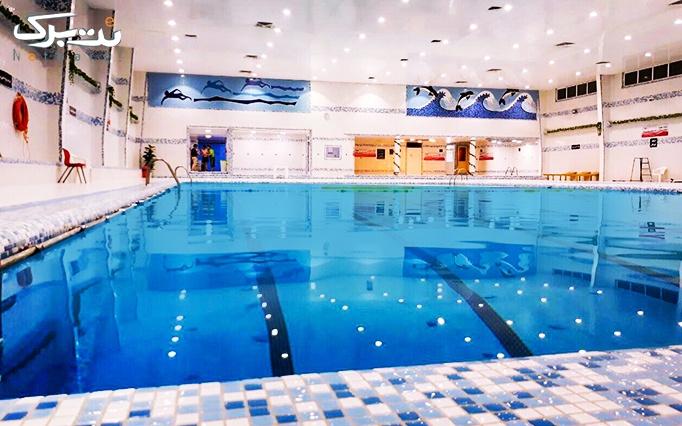 شنا و تفریح در استخر بزرگ فیروزان