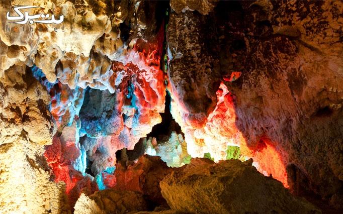 تور 1 روزه آب گرم محلات و غار نخجیر