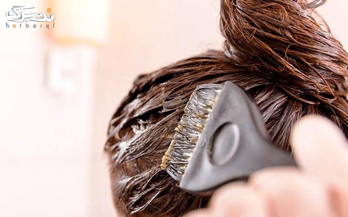 خدمات رنگ مو در سالن زیبایی ندای سلامت