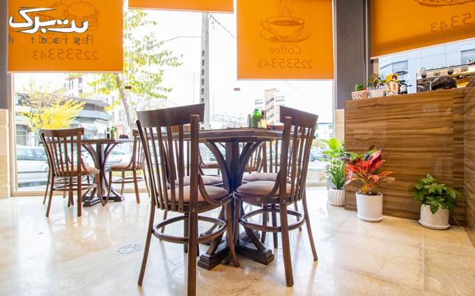 سرو صبحانه و منو کافه در رستوران لقمک