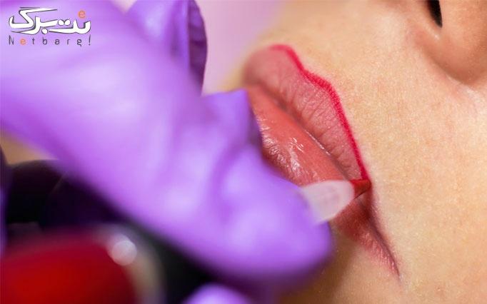 خدمات تاتو در سالن زیبایی روژینا