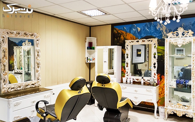 مانیکور و پدیکور ناخن در آرایشگاه رزسان