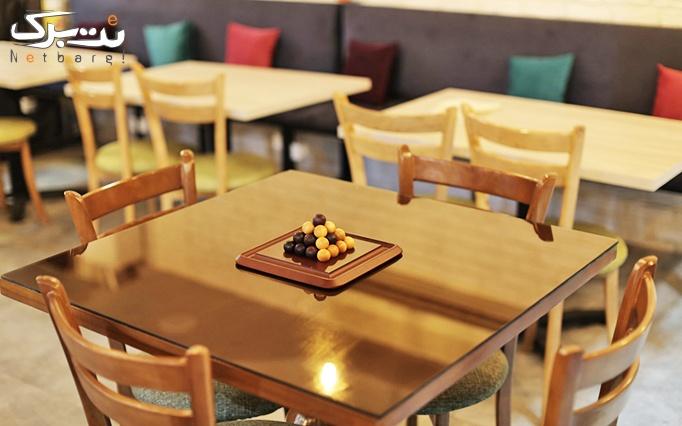 کافه رستوران حس خوب با پکیج برد گیم