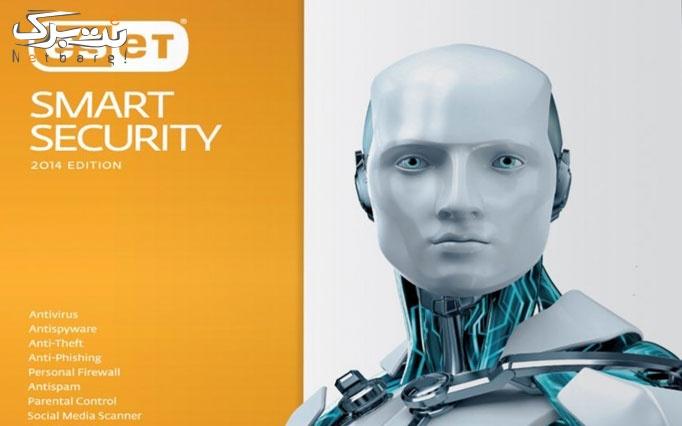 آنتی ویروس 4 کاربره ESET در موبایل صدرا
