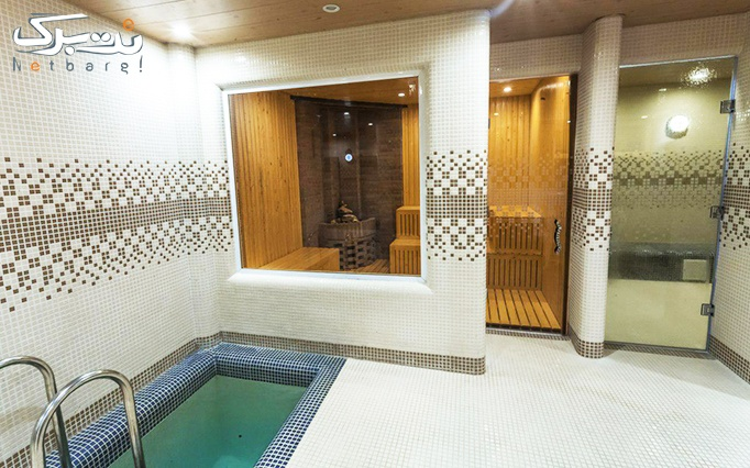 پکیج ریلکسی مجموعه آبی اسپا درخشان (هتل ثامن)