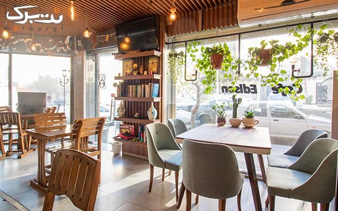 کافه رستوران ادیسون با انواع صبحانه