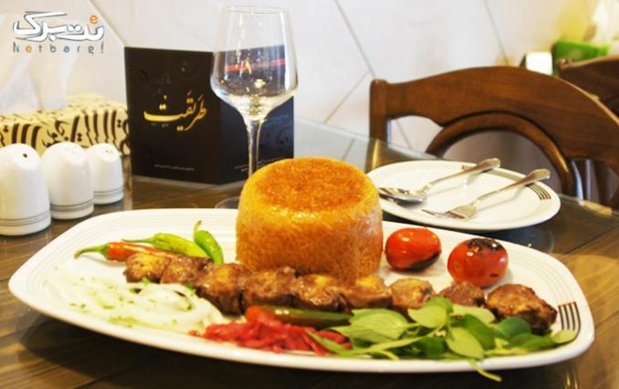 غذاهای گیلکی در رستوران خوشنام طریقت