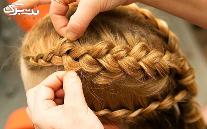 آموزش 5 مدل بافت مو در آرایشگاه نرجس خاتون