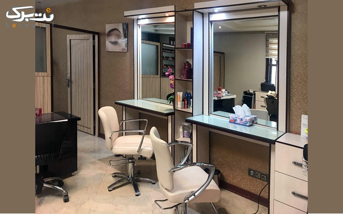 مش فویلی و سایر خدمات مو در سالن زیبایی هانا