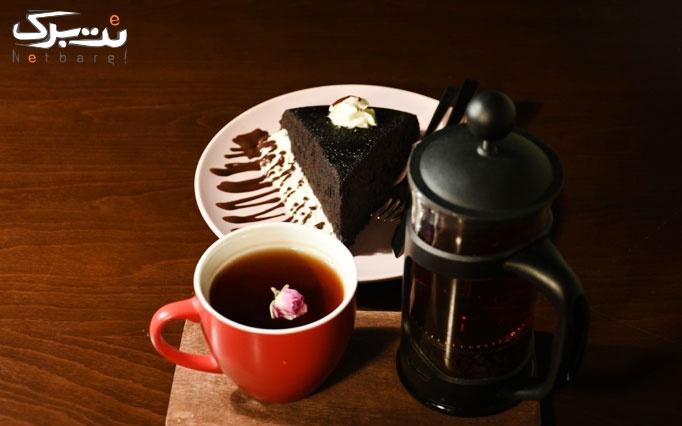کافه آمیگو با منو متنوع کافی شاپ