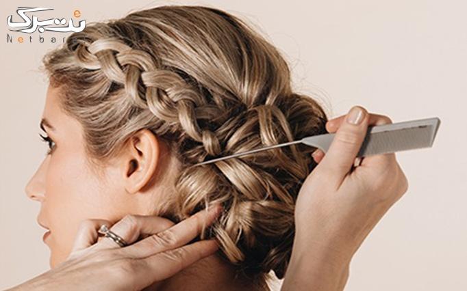 بافت مو در سالن زیبایی هاله