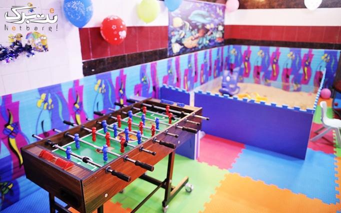 بازی و تفریح در خانه بازی و کودک ستاره