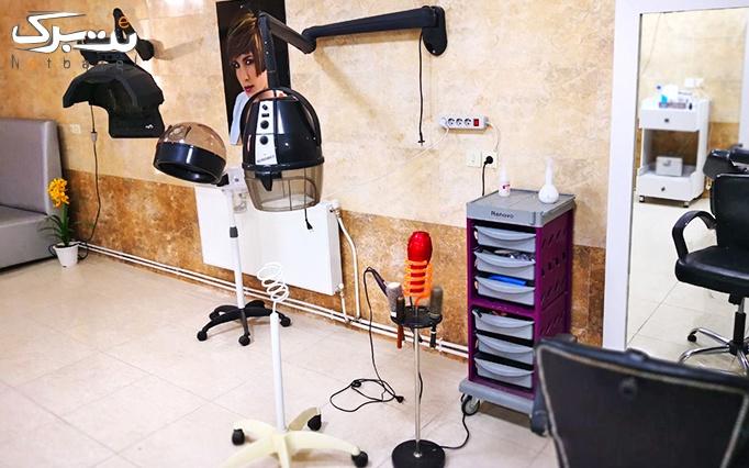 میکاپ یا شینیون در سالن زیبایی شادی
