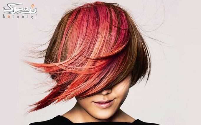 کوتاهی مو زنانه در آرایشگاه فاراب