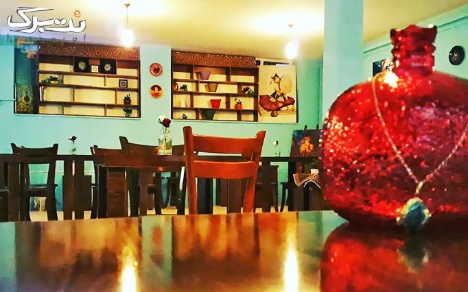 منو کافه با تنوع بالا در کافی شاپ هنر کارا