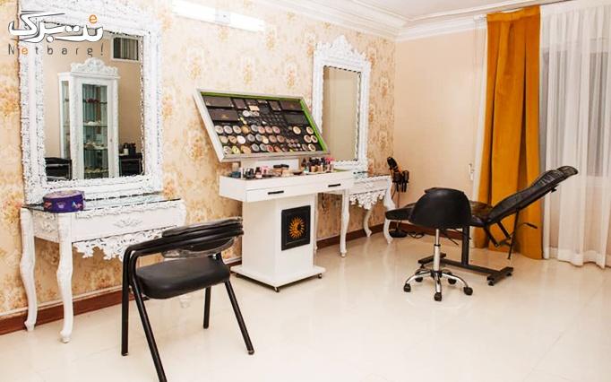اپیلاسیون بدن در آرایشگاه شاهکار