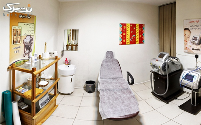 لیزر IPL  موهای زائد در مطب خانم دکتر مستوفی