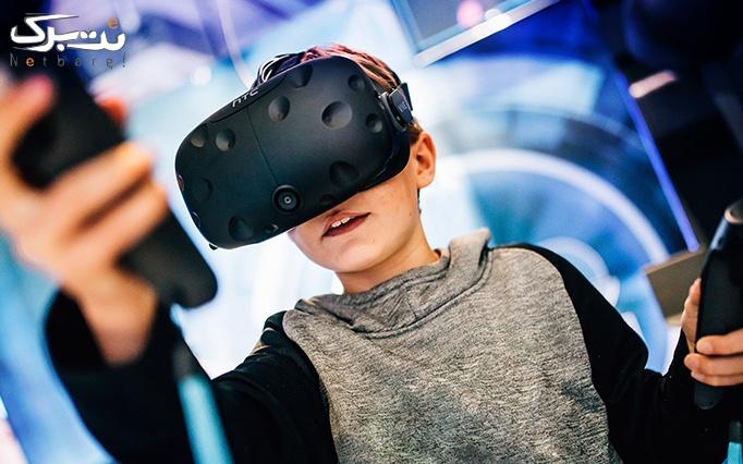 کافه کانو با واقعیت مجازی VR