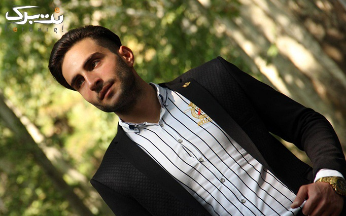 عکاسی حرفه ای با نورپردازی ویژه در آتلیه زینو