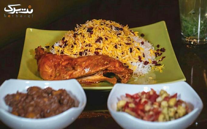 منو غذاهای ایرانی در خانه غذای احمد آباد