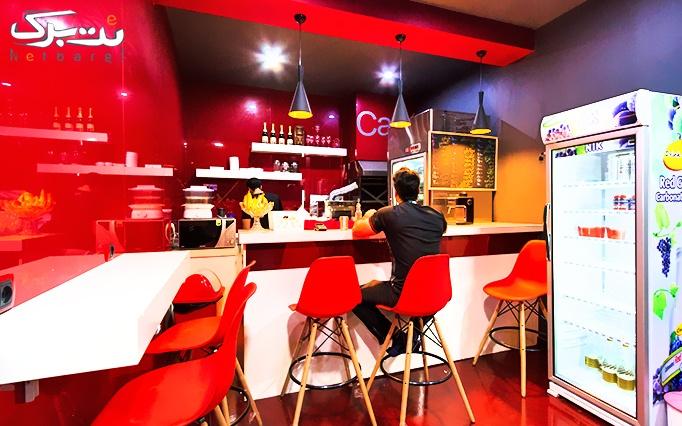 ایروفیتنس در باشگاه صحرا (ویژه بانوان)