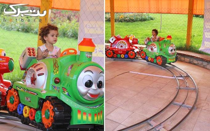 قطار کودک در مجموعه تفریحی کوهسنگی لند