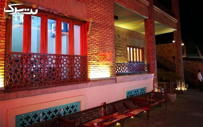 سینی کباب 5 نفره در رستوران قصر عتیق vip