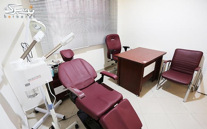 لیزر روشن کننده در مطب دکتر ولایی
