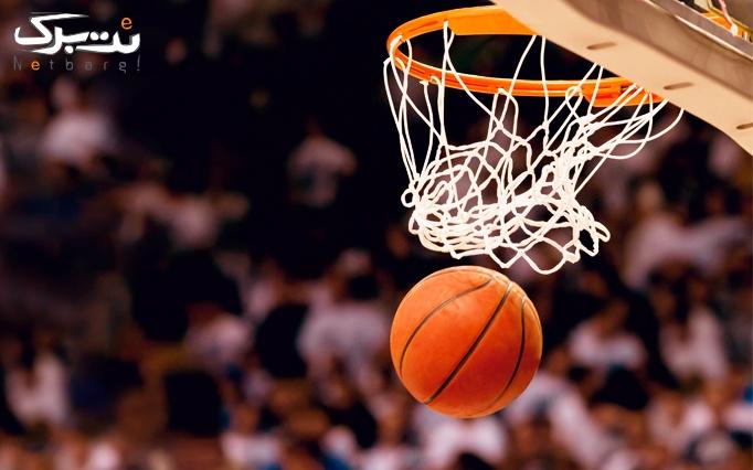 بازی بسکتبال در باشگاه ورزشی مرلین