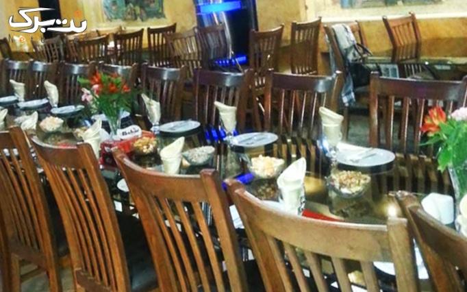 منو باز غذایی در رستوران یلدا