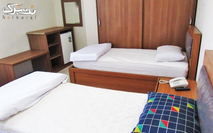 اقامت در هتل هرندی تجربه ای متفاوت