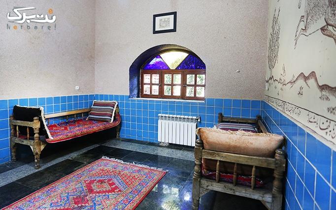 منو غذاهای ایرانی در رستوران اشراق